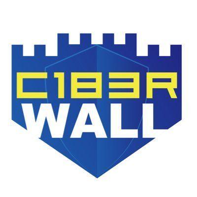 logotipo ciberwall c1b3rwall congreso seguridad digital ciberinteligencia avila policia nacional universidad autonoma madrid junio 2019 ciberseguridad seguridad informatica evento